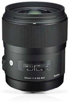 Sigma 35mm F1.4 DG HSM Art (Nikon)