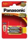 Baterijos Panasonic PRO Power LR03 - 2BP