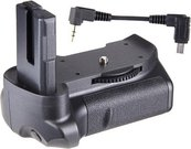 BIG battery grip for Nikon ND-5100 (425521)