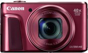 Canon PowerShot SX720 HS RED 1071C002AA