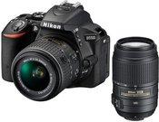 Nikon D5500 + 18-55mm VR II ir 55-300mm VR