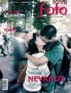 Foto - Žurnalas entuziastams Nr. 6 (8)