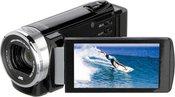Vaizdo kamera JVC GZ-E 200BEU