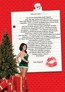 Kalėdų Senelio laiškas N-18 JAI