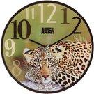 Laikrodis sieninis stiklinis su Leopardo nuotrauka D30 cm AP136