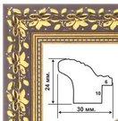 Rėmelis 30x40 plast 3024-105 |aukso/rudas| 21mm