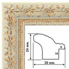 Rėmelis 30x40 plast 3024-66 |aukso/baltas| 21mm