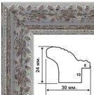 Rėmelis 40x60 plast 3024-126 |sidabro/pilkas| 21mm
