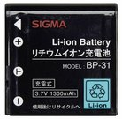 Sigma BP-31 Li-Ion Battery