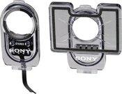 Sony AKA-RD1 Ersatzgehäusedeckel