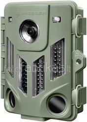Bresser Security camera 120°
