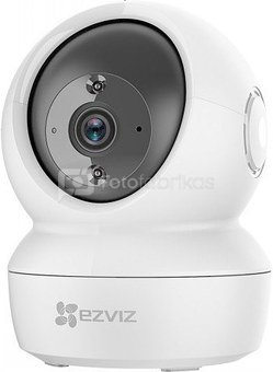 Ezviz WiFi security camera C6N