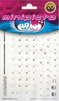 Minipicto keyboard sticker RUS KB-UNICLR-RU-BLK-G, glossy black