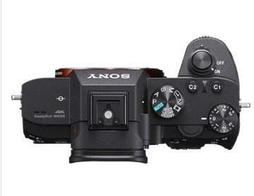Sony a7 Mark III Body