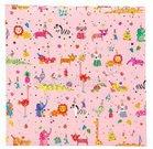 Albumas GB 15-441 Baby pets pink 30x31 60psl | kampučiai/lipdukai | max 10x15 224