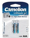 Camelion Lithium micro AAA (FR03), 2-pack 1-pack maitinimo elementai
