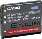 Casio NP-110 Li-Ion rechargeable battery