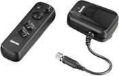 Hama DCCSystem Base IR Remote Release w Photoelectric Detector