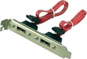 Logilink CS0006 Adapter with slot bracket 2-Port, SATA, e-SATA, 0.5 m
