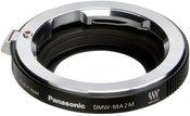 Panasonic DMW-MA2ME Adapter Leica M Lens to MFT Camera