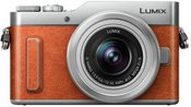 Panasonic LUMIX GX880 + 12-32MM BROWN