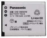 Panasonic VW-VBX070E-W