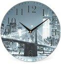 Platinet wall clock City (43811)