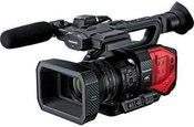 Vaizdo kamera PANASONIC AG-DVX200EJ