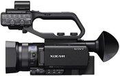 Vaizdo kamera Sony PXW-X70/4K
