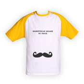"""Vyriški marškinėliai """"Base-ball"""" su pasirinkta nuotrauka. Geltonom rankovėm"""