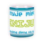 Magic mug. Green (300 ml)