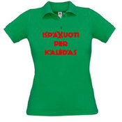 Поло женские футболки с Вашей фотографией, слова, зеленый