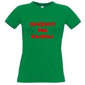 Женские футболки с вашим выбором фотографии, заметки, зеленая