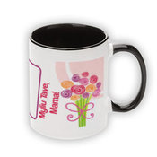 Dviejų spalvų puodelis. Juodas vidus ir rankenėlė (300 ml)