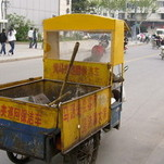 kinija suzhou
